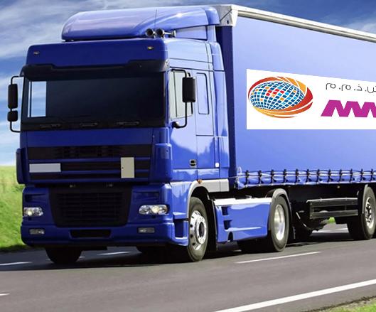 MM Global logistics LLC | land transport | A new logistics brand in